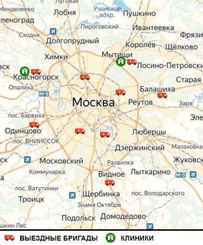 Наркологические клиники и бригады на карте